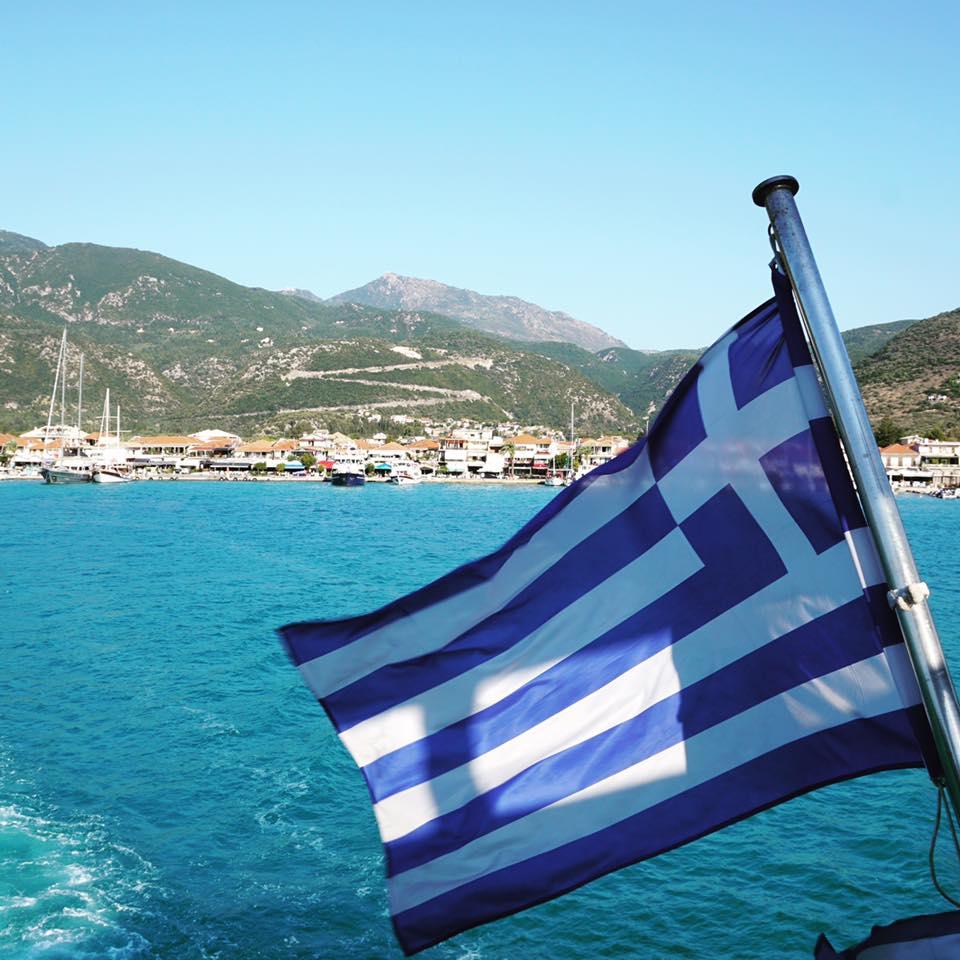Formularz PFL Grecja